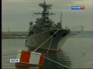 Большие вечерние вести (18:00 МСК). Россия-1. 13.05.2014