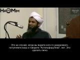 POTUPLJAJ_VZOR_-_wejh_Hasan_Ali-