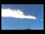 цензура (Челябинский метеорит) ;)