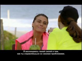 Клара и Марина 78 / Clara e Marina 78 / EVA FOREVA