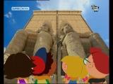 Disneys_kleine_Einsteins_Folge 09 Die Legende der Goldenen Pyramide