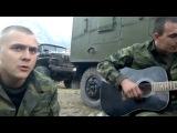 Чечня-парень красиво поёт про девчонку