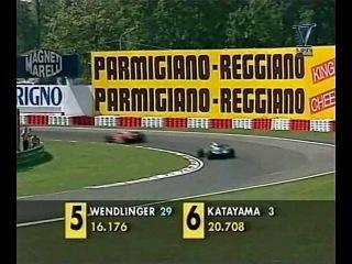 Формула 1: Гран-При Сан-Марино 1994 (Имола)