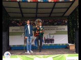 А.Колесников – Гимн студенческих отрядов Воронежского ГАСУ