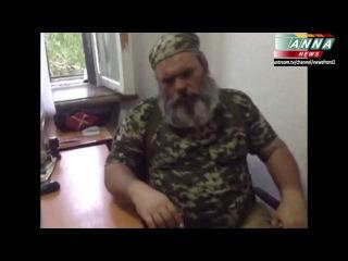 Краматорск. Бабай Хунта быстро истребима - 15.05.2014