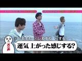04/18 KAT-TUN no Sekaiichii Tame ni Naru Tabi