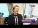 Прокурор Крыма Наташка(няшка) Поклонская - никаких няш - мяш / Natalia Poklonskaya