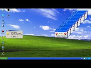 【Windows】RED ZONE exeが本気を出したみたいです