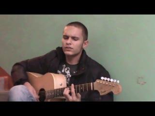 Классно поет,игра на гитаре,красиавый голос,сильный голос,не плохо поет,талант (Руки Вверх - Он тебя целует кавер)
