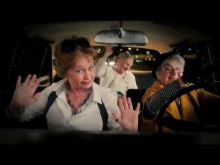 Баба Люба,Зоя,Дуня, давай, давай, давай.