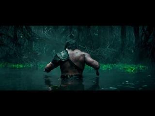 Геракл / Hercules.Русский трейлер (2014) [HD]