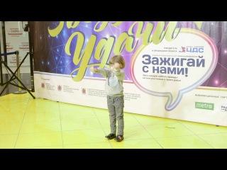 Широкова Анастасия - Губки бантиком