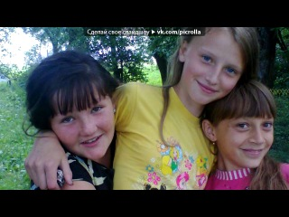 «my friends» под музыку Песня про моих друзей,я вас очень люблю!Обезально,прослушайте.т - друзь-шки мои . Picrolla