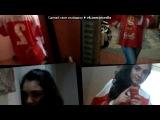«Я и Луиза» под музыку Taio Cruz - Troublemaker. Picrolla