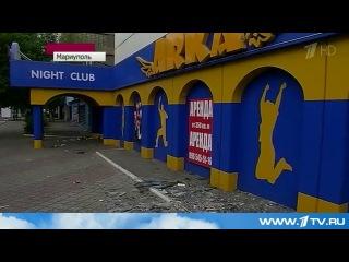 Крайне напряжённой остаётся ситуация в Мариуполе