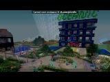 «Ваши постройки в MineCraft!» под музыку Мария Фортунатова. - Братья. (мультфильм