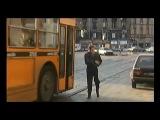 Адриано Челентано и автобус