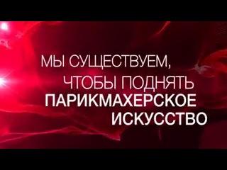 Профессиональное окрашивание волос краской Wella (Велла) в Омске +79045806290 Оксана