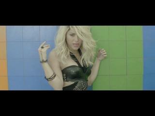 Shakira - Dare (La La La) Гимн чемпионата мира по футболу 2014