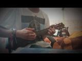Йорш - Я ненавижу бас-гитару (ukulele cover)
