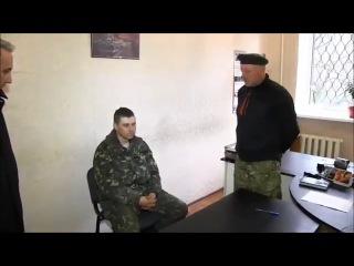 Перевозчики оружия из Львова в Луганск, захвачены в плен. 14.04.2014.