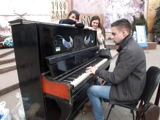ярослав піано екстреміст