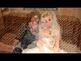 ксения фомина и иван фомин свадьба