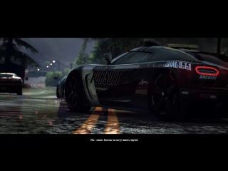 Трейлер к игре Need for Speed: Rivals
