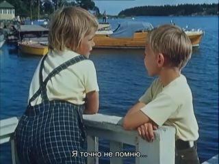 На острове Сальткрока 13 серия - ZSerials.TV - Все Сериалы Мира Онлайн, Торрент Бесплатно.