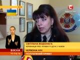 Выпуск новостей СТБ о поджоге в здании ЦК КПУ