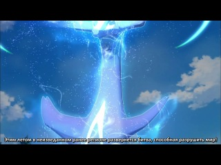 [FRT Sora] Pokemon Movie 17 - Trailer #1 [RUS SUB] \ Покемоны. 17 фильм. (Трейлер) (Субтитры от FRT Sora)