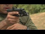 Пол Хоу Оператор Тактического Пистолета - Перезарядка