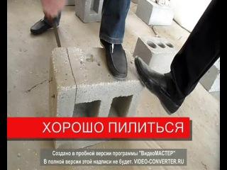 Блоки строительные. Полистирол бетонные.