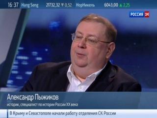 Эксперт: Хрущев подарил Крым Украине с политическими целями. роднаяприрода.рф