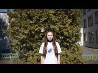 Видеовопрос от детской организации