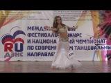 Татьяна Брякотнина - 3 место Чемпионат России, 28-30 марта, г. Видное, 3 лига