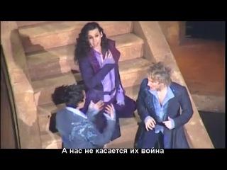 Romeo et Juliette (rus.sub) FR.2010 , John Eyzen - Les Roi Du Monde