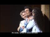 Romeo et Juliette (rus.sub) FR.2010 , John Eyzen - La Pétit épisode la de Bal