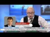 В прямом эфире РБК-ТВ Президент Приднестровья