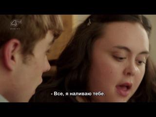 Дневник толстозадой/My Mad Fat Diary/2 сезон 2 серия/Русские субтитры(Нотабеноид)/2014 год HD