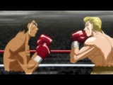 Первый шаг / Hajime no Ippo - 3 сезон 20 серия (Ancord) ㋛ Anime on links ㋛