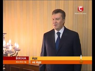 Новости т.к СТБ в 22ч00мин (22.02.2014г)