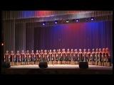 Академический Рязанский русский народный хор имени Е.Г. Попова -