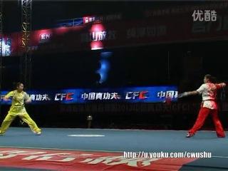 2013年全国武术对练大奖赛 女子 013 空手进枪 刘海云 高静(宁夏)