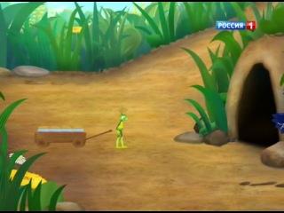 Лунтик 7 сезон 399 серия Гигантская обезьяна