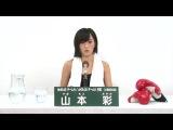 Предвыборное видео Yamamoto Sayaka NMB48 Team N / AKB48 Team K
