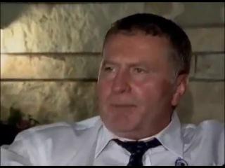 Жириновский обращение   Джордж Буш ты ковбой