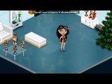 Аватария под музыку Katrina and The Waves - Walking on Sunshin. Picrolla