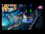Олег и Родион Газмановы - Люси - Легенды Ретро FM (2007) HD