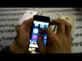 iPhone 5s андройд 4.2 - 5990руб.(нет в наличии)